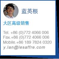 lanyinggen_cn