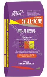 lezhuangyoumei-160x258