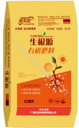 shenggenyuan-160x258