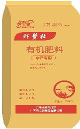 xiaxiezhuang-160x256
